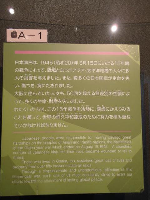 DSC06773
