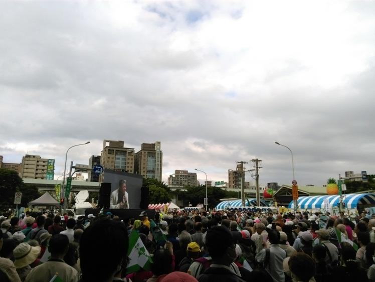 Anti-annexation rally, Taiwan
