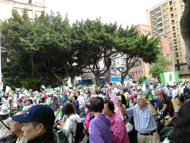 Anti-annexation rally, Taiwan